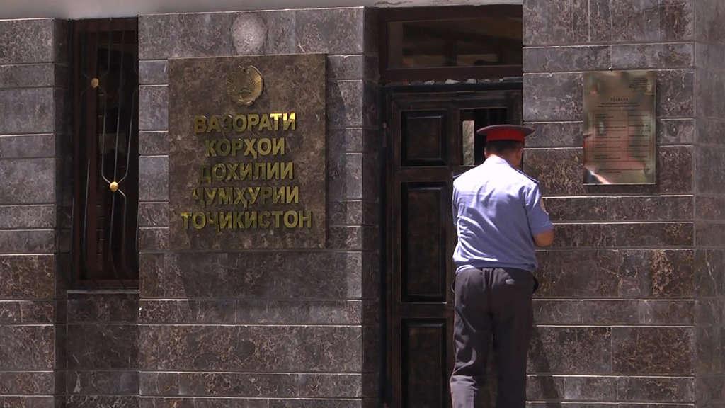 Tadschikistan - Terrororganisation IS reklamiert Angriff auf Touristen für sich