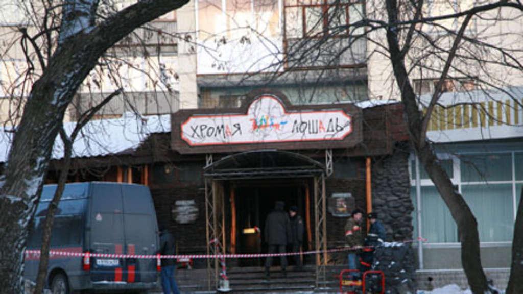 Gro brand in russischen nachtclub vier anklagen erhoben welt - Nachtclub ...