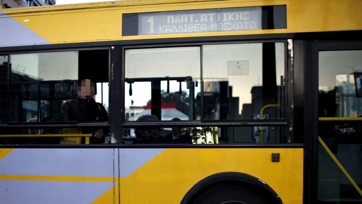 frankreich zwei tote bei unfall eines deutschen reisebusses welt. Black Bedroom Furniture Sets. Home Design Ideas