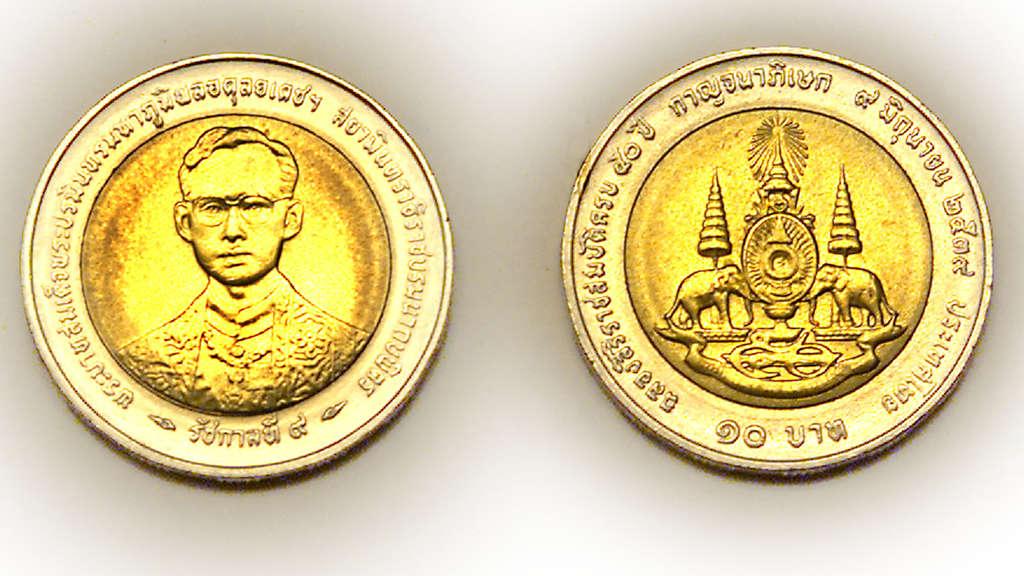 Thailänder Bietet 2500 Euro Für Eine 25 Cent Münze Welt