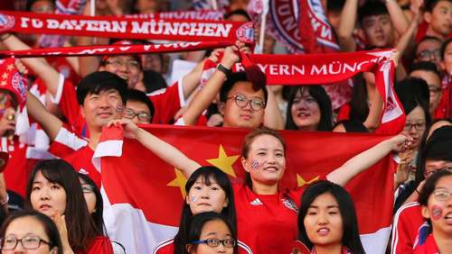 """Super Bayern"" - FCB begeistert in China"