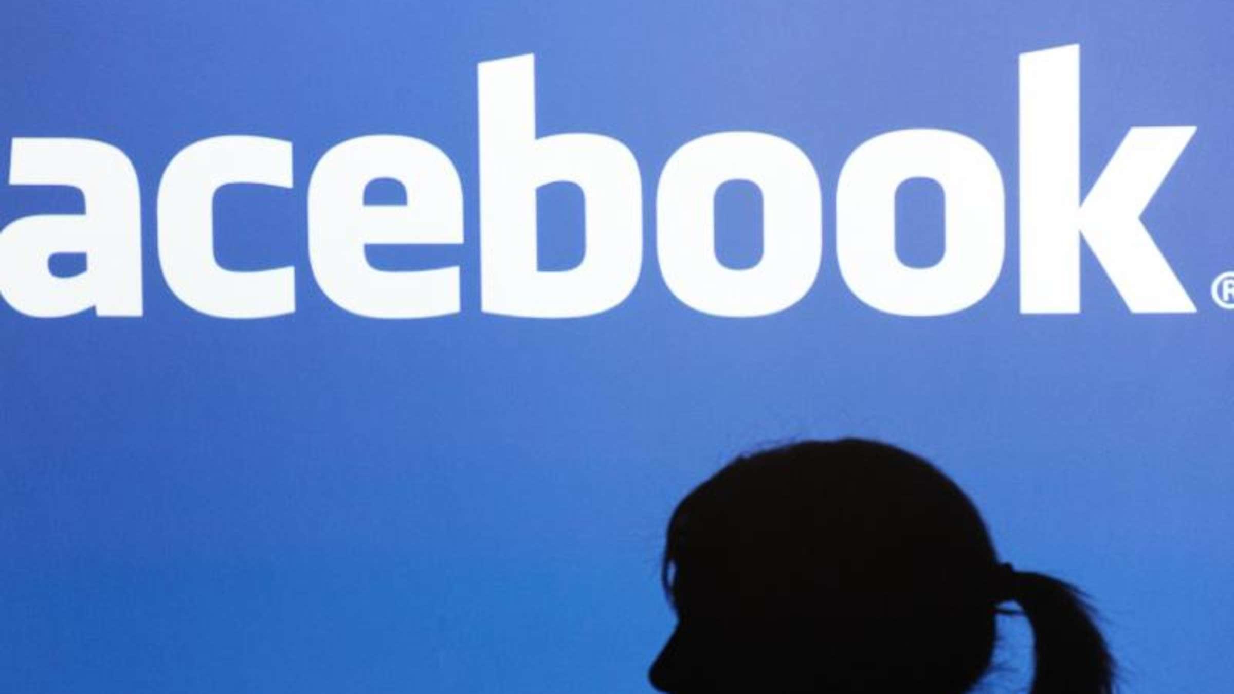 Freundschaftsanfragen bei facebook abstellen